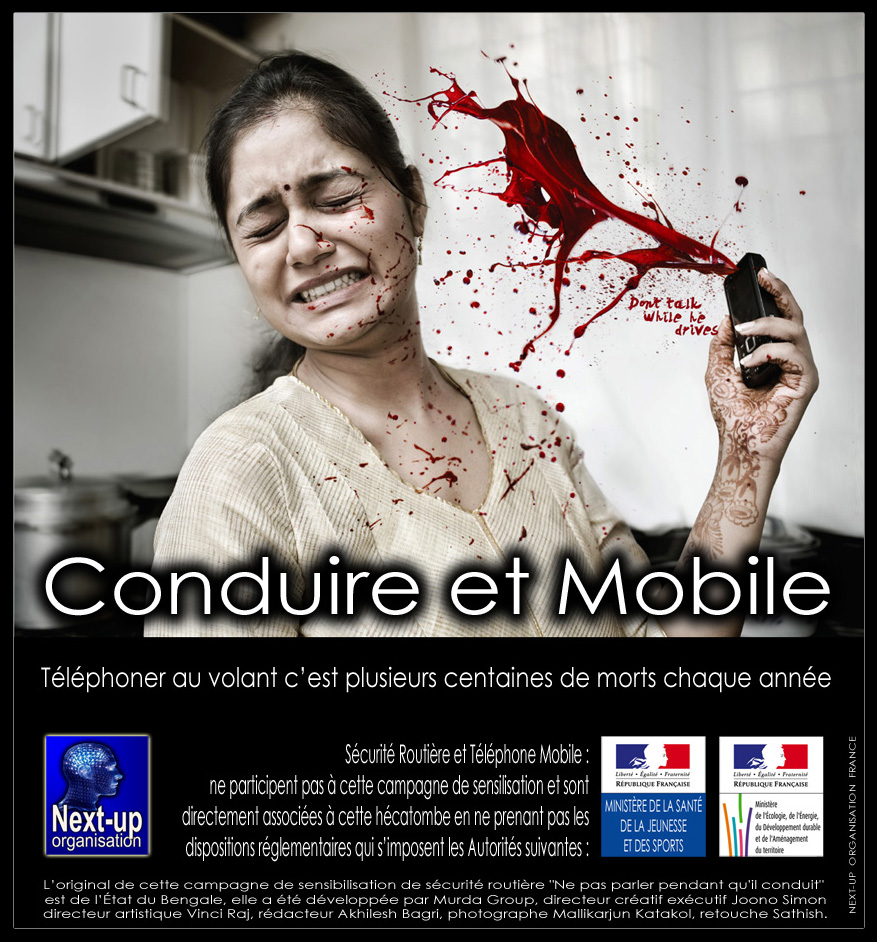 Bengale_Police_Blood_Phone_version_950