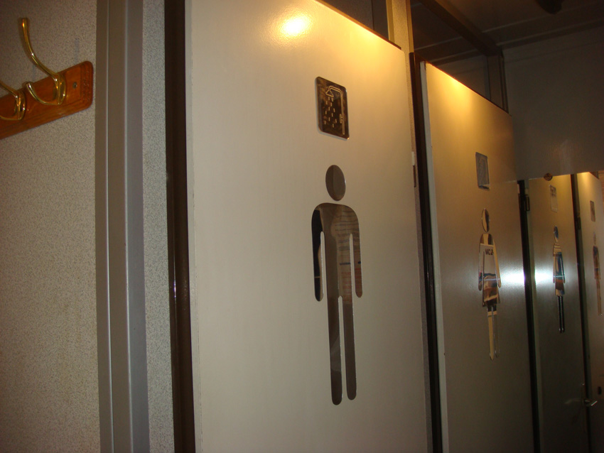 EHS_Refuge_Zone_Faraday_cage_view_shower_cubicles_men_women