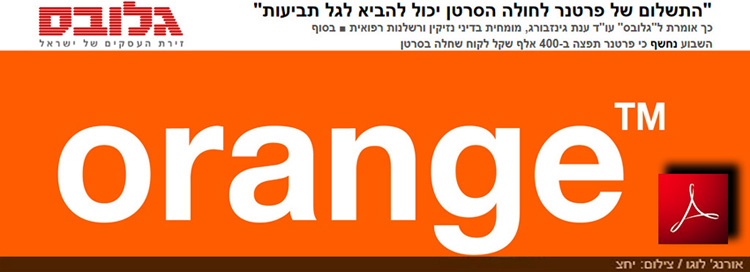 Flyer_750_Journal_Israel_Affaire_comment_Anat_Ginsburg_03_03_2013