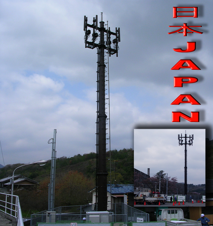 Japan_Phone_mast_construction_Kawanishi_amorphose