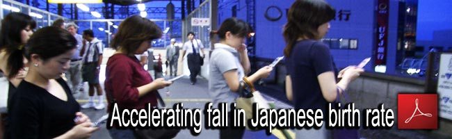 Japon_Accelerating_fall_in_Japanese_birth_rate_650