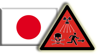 Japon_Radiation_logo_150