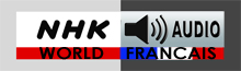 NHK_World_Audio_Francais_logo_220