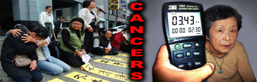 Taiwan_Clusters_Cancers_antennes_relais